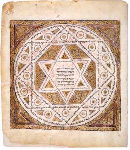 La Estrella De Salomón Revista 73